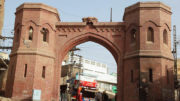 multan gate thumb