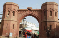 Gates Of Multan
