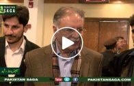 PIPS-led 'Dialogue Pakistan' 2019