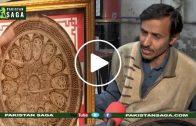Traditional artisan family in Dera Ismail Khan