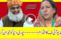 Religious political parties on religious harmony