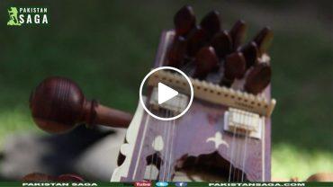saga video thumb
