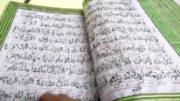 کراچی کی ان پڑھ لڑکی کی داستان عشق قرآن