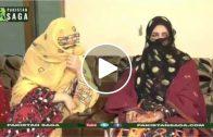 حسین ثقافتوں کا رنگین گلدستہ : بلوچستان