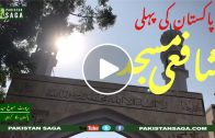 Pakistan's first mosque associated with Shafi'i sect