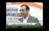 Pakistan Saga award ceremony 2019 media coverage report