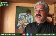 بلوچستان کا سب سے پہلا اور قدیم پبلشنگ ہاؤس