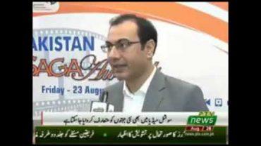 پاکستان ساگا پاکستان کا پہلا ویڈیو میگزین جو گذشتہ 5 برس سے اپنی رپورٹس کے ذریعے ان کہانیوں کو سامنے لا رہا ہے جنہیں مین اسٹریم میڈیا خبروں کے شور میں روند ڈالتا ہے