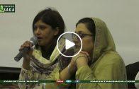 کراچی میں تمام مسالک کے علما، صحافی اور سیاست دان ایک پلیٹ فارم پر